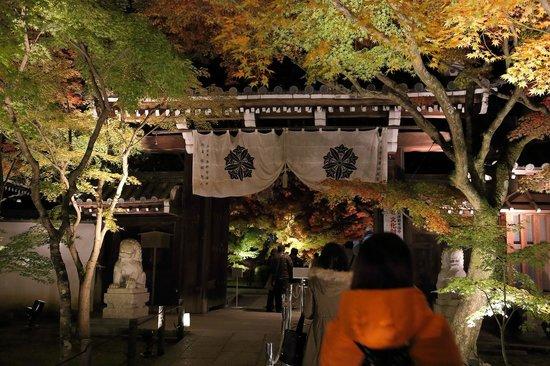 Eikan-dō : 永観堂 中門
