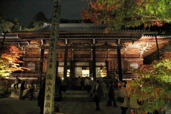 Eikan-dō : 御影堂