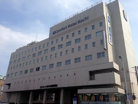 Comfort Hotel Kochi Station: 外観