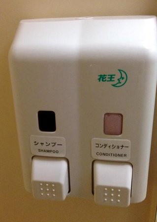 Comfort Hotel Kochi Station: シャンプーとコンディショナー