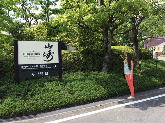 Suntory Yamazaki Distillery: It was an amazing tour for me to learn the whiskey process