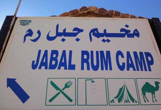 Jabal Rum Camp : Entrée