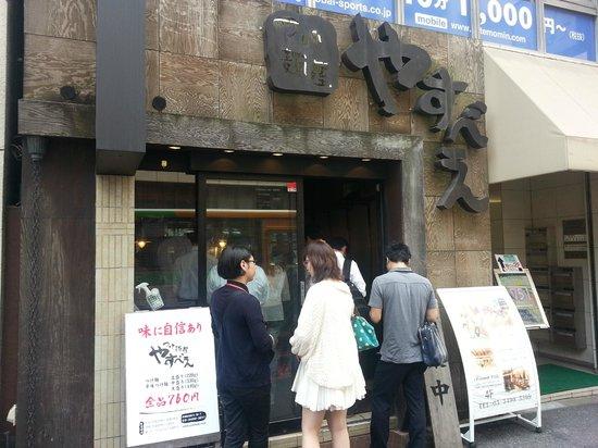 Hotel Mets Shibuya : Ramen restaurant