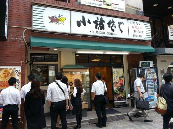 Hotel Mets Shibuya : Soba restaurant