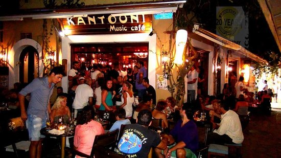 Kantouni Music Cafe