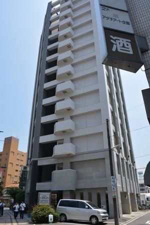 Urbain Hiroshima Executive : Vista esterna