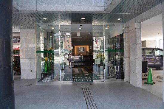 Urbain Hiroshima Executive : Ingresso hotel