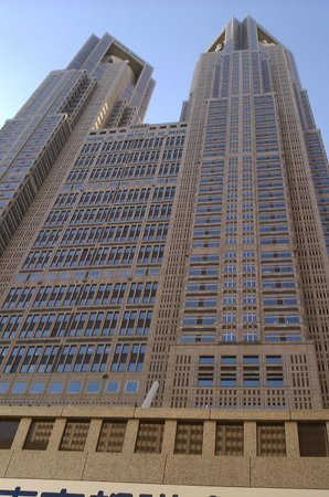 Tokyo Metropolitan Government Buildings: Government Building