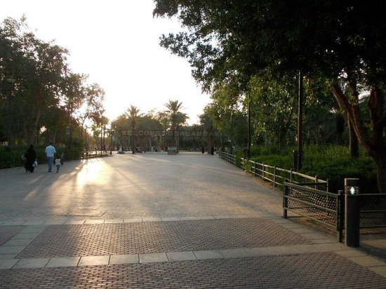 Salam Park : By the entrance