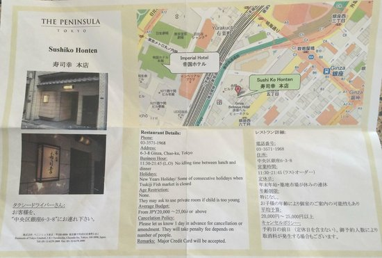 Sushiko Honten Marubldg: Directions given to us from the Peninsula