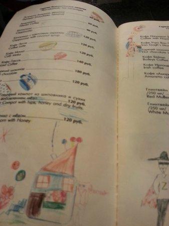 Zoom Cafe : Так стильно оформлено меню - а ля рисуют дети