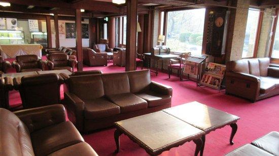 Nikko Kanaya Hotel: Lounge
