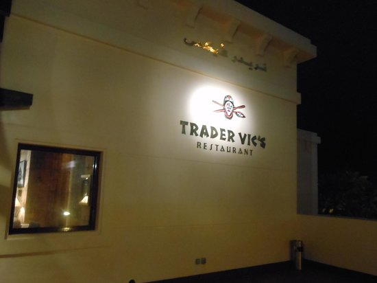 Trader Vic's in InterContinental Hotel : Welcome......