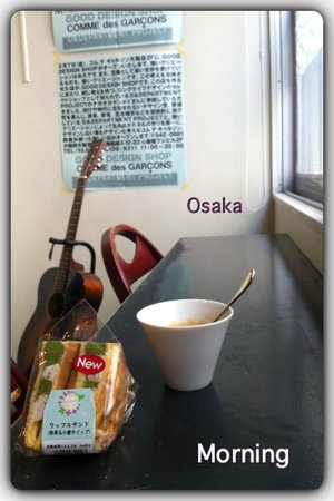 Hostel 64 Osaka: Morning coffee