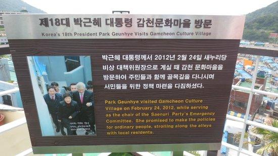 Gamcheon Culture Village: Signage