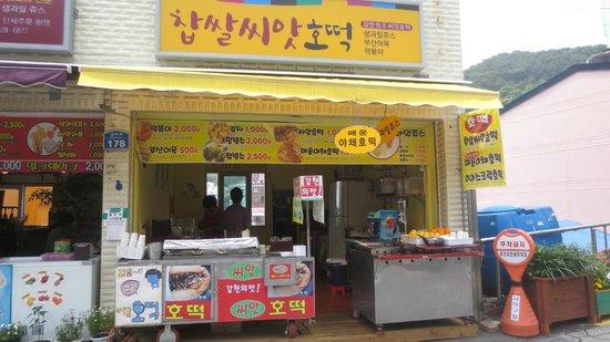 Gamcheon Culture Village: Shop 1