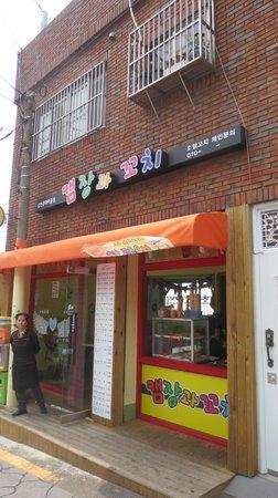 Gamcheon Culture Village: Shop 2