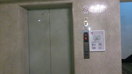 YoMi Hotel: Room