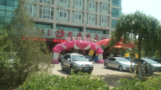 Jindi Hotel: Вход в отель