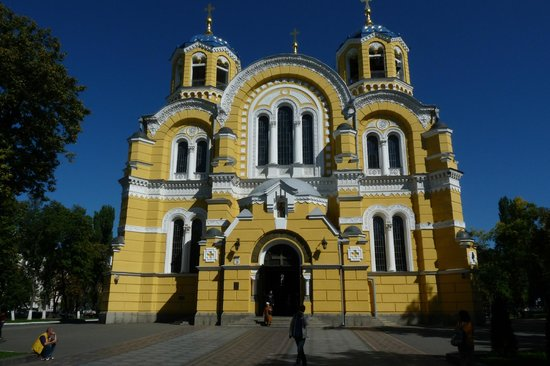 St. Volodymyr's Cathedral: Cathedral by day.