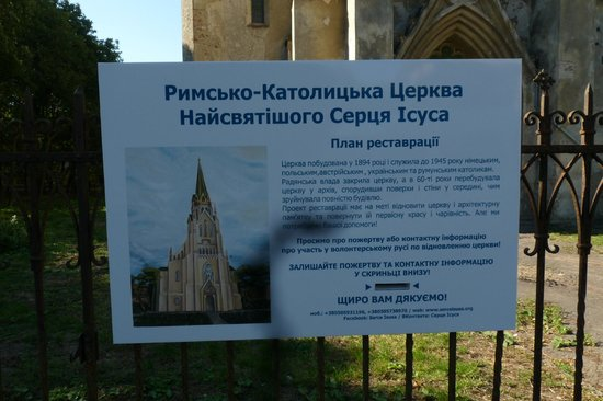 Church of the Heart of Jesus: Notice on the front fence,