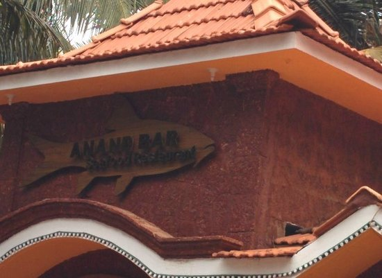Anand Sea Food Restaurant & Bar : Anand, sea food joint