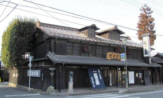 Buko Shuzo