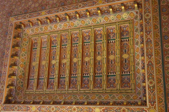 Dar Al Madina Al Kadima : Ceiling decor