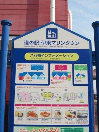 Michi-no-Eki Ito Marine Town: 案内板