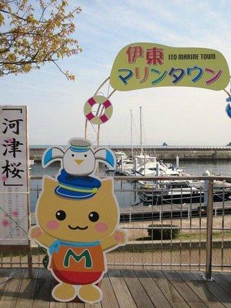 Michi-no-Eki Ito Marine Town: 顔ハメ看板