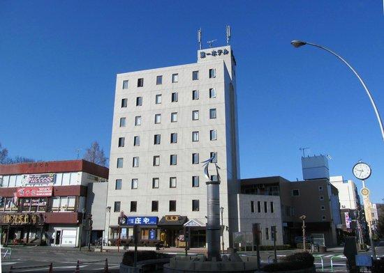 Daiichi Hotel Chichibu