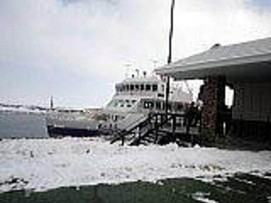 Abashiri Sightseeing Icebreaker Aurora : おーろら号