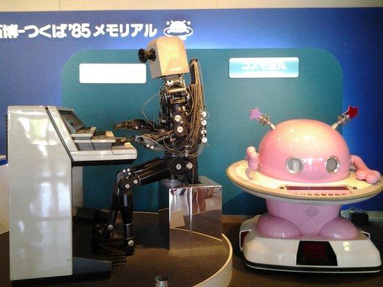 Tsukuba Expo Center: EXPOグッズ