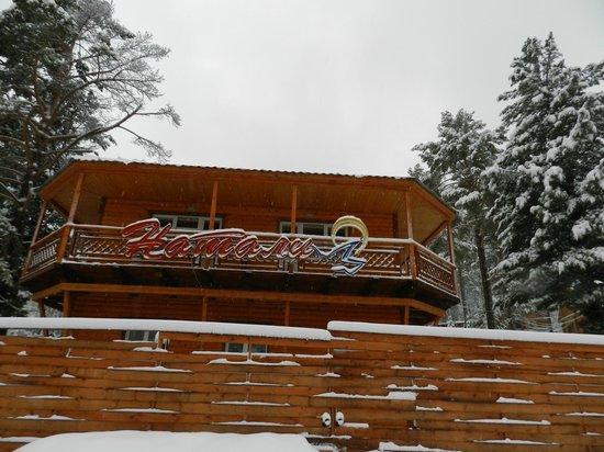 Nataly Hotel