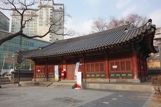 Jogyesa Temple: First Post Office in Korea right next door