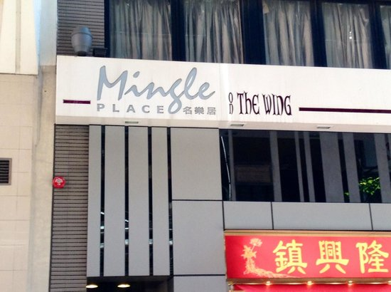 Mingle Place On The Wing: Hotel
