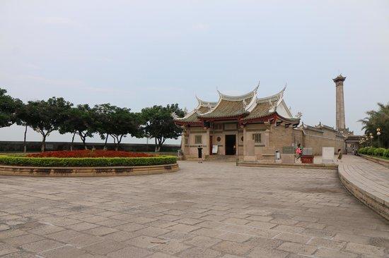 Xiamen Jimei Jiageng Park: Garden