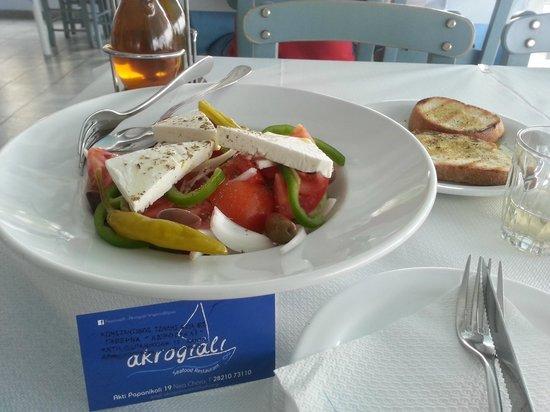 Akrogiali Taverna : Portion of salad is really big...
