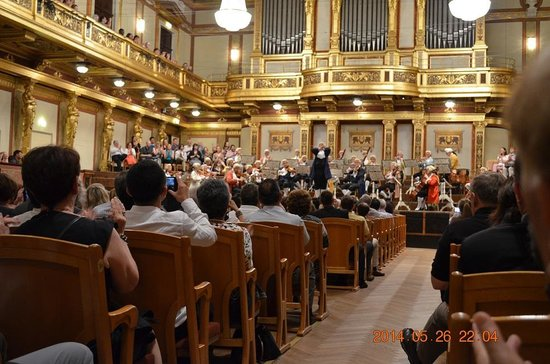 The Vienna Philharmonic : コンサート状況(ラディツキー行進曲終了時)
