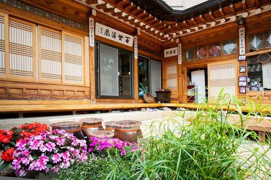 Hanok Guesthouse Eugene's House: Hanok Gardern