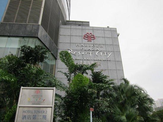 Harbour Plaza Resort City Hong Kong: Tower 2