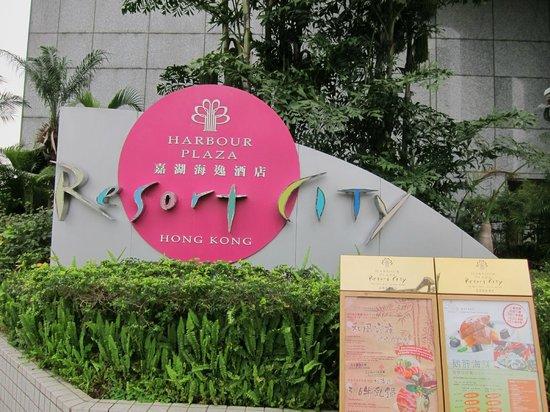 Harbour Plaza Resort City Hong Kong: Harbour Plaza