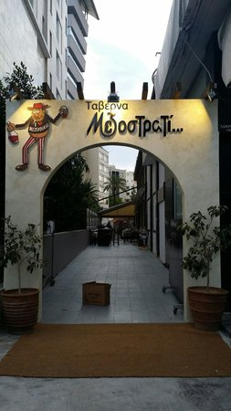 Mezostrati Tavern in mew location