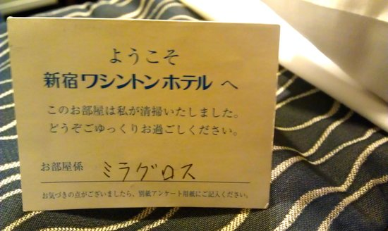 Shinjuku Washington Hotel Main: Note card from hotel's housekeeper assigned to our room. Thanks you Ms. Milagros :)