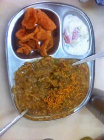 Ramashraya Hindu Vishranti Griha Restaurant