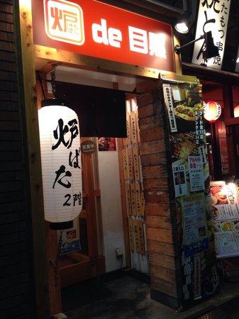 Ton de Meguro