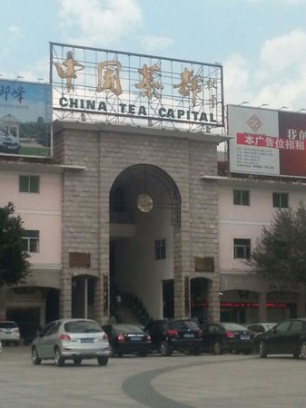 Anxi County, China: China Tea Capital , Anxi