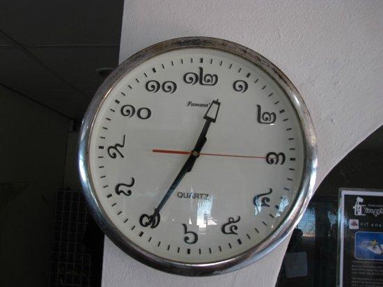 Crystal Dive Resort: сколько время?