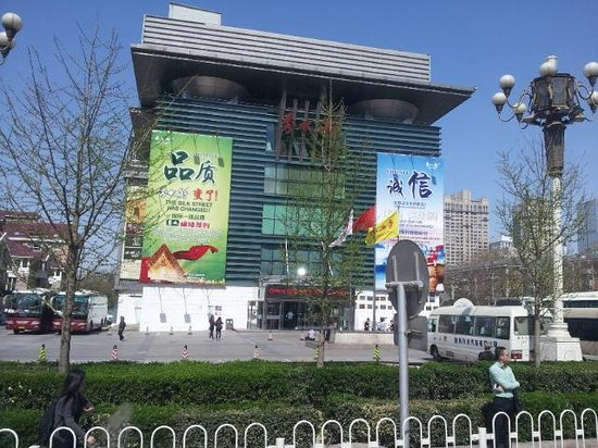 New Silk Alley Market (Xiu Shui): Silk Market