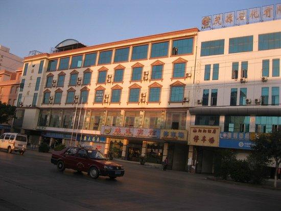 Pengyuan Hotel